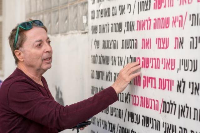 Dyrektor NYU Tel Aviv, Benjamin Hary omawia sztukę uliczną razem z grupą studentów kierunku Languages of Israel.